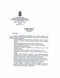 Preporuka Ministarstva_0001